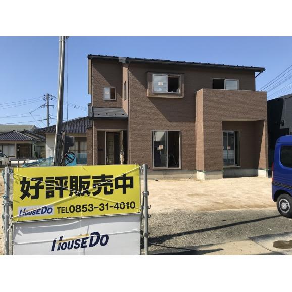☆建築中☆中野町オール電化サンルーム付き新築戸建